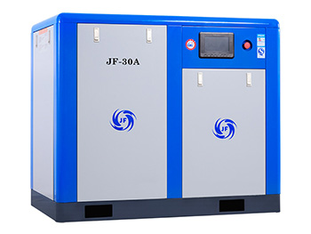 Oil-injected Rotary Screw Compressor with Variable Speed Drive