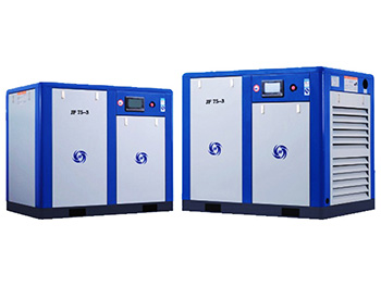 Oil-injected Rotary Screw Compressor, Low Pressure Series