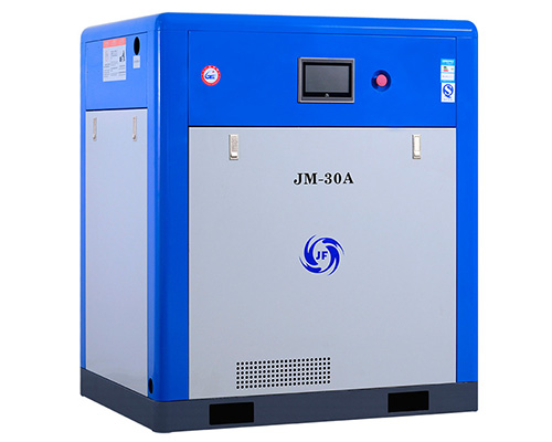 Oil-injected Rotary Screw Compressor, with Permanent Magnet Drive