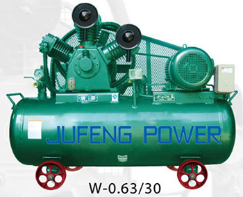 Piston Compressor, Variable Speed Air Compressor